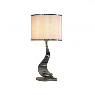Lampa K-Lighting Line S 8560